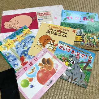 絵本5冊と紙芝居1つ 500円