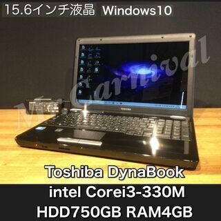 【ネット決済・配送可】【一宮でWindows10搭載機!TOSH...