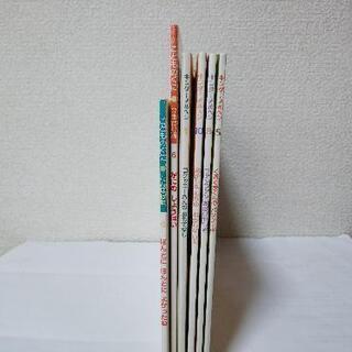 絵本6冊セット