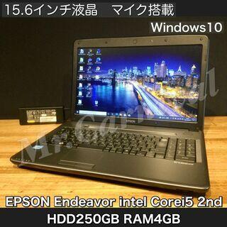 【ネット決済・配送可】一宮でWindows10搭載機!EPSON...