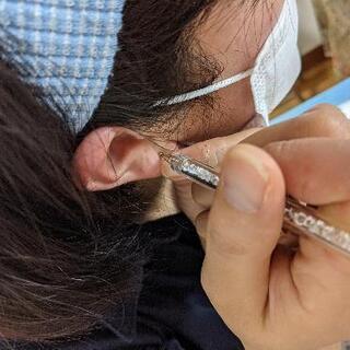 10月:耳ツボジュエリー✨ご案内 - 美容健康