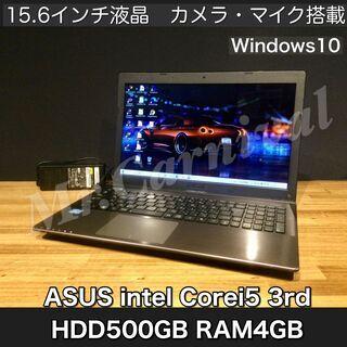 【ネット決済・配送可】【一宮で!! Windows10搭載機!か...