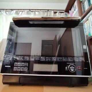【ネット決済】東芝 石窯ドーム ER VD3000(W)
