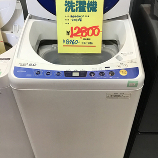 洗濯機 5キロ 2012年製 Panasonic 中古品