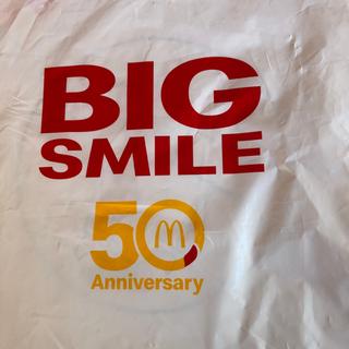 50周年限定「BIG SMILE BAG」