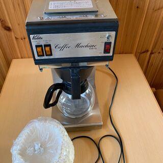 カリタ コーヒーマシン ドリップコーヒー