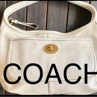 【ネット決済】コーチ ショルダーバッグ 白 本革 ◆キレイ