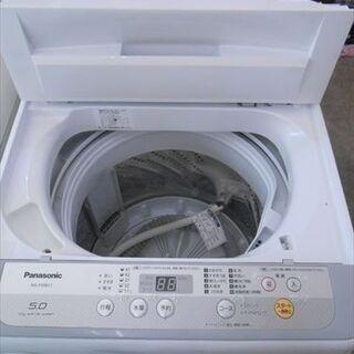 表示価格からさらに20%OFF! Panasonic 5K洗濯機