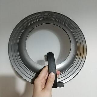 自立て 鍋蓋 ニトリ 32cm
