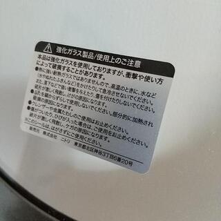 自立て 鍋蓋 ニトリ 32cm − 埼玉県