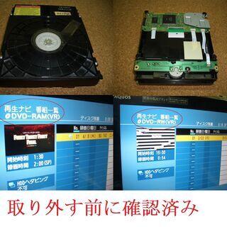 ♪♪ Panasonicブルーレイレコーダー用ドライブ ♪♪