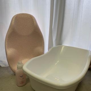 新生児沐浴セット