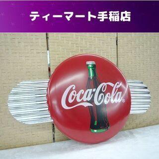 コカコーラ サインボタン 幅75cm 羽根付き 看板 丸看板 壁...