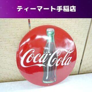 コカコーラ 3Dボタンサイン 丸看板 幅40cm SUNBELT...
