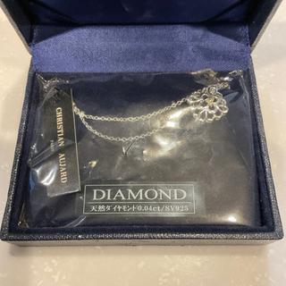 天然ダイヤモンドのペンダント
