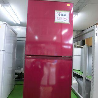AQUA 冷蔵庫(赤)2016年製