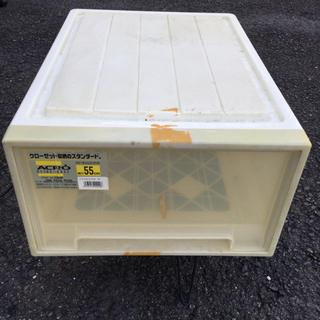 【m753】収納ケース ❣️激安リサイクル倉庫内販売❣️綺麗にな...
