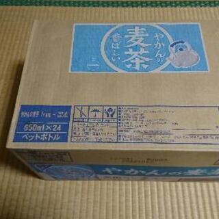 【ネット決済】やかんの麦茶 650ml 24本入り