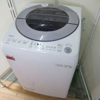 JAKN3042/洗濯機/8キロ/8kg/ステンレス槽/穴…