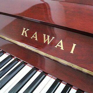 アップライトピアノ【カワイKL-32BF】販売 - 岡山市
