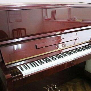 【ネット決済】アップライトピアノ【カワイKL-32BF】販売