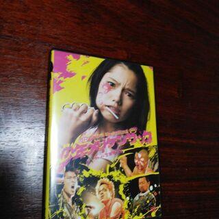 (中古 DVD)少年メリケンサック