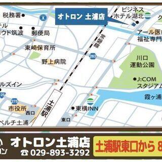 【自社ローン】 トヨタ オーリス 180G Sパッケージ - 中古車