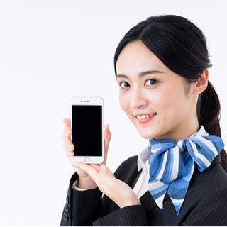 【高収入‼️】働く場所いろいろ❗️携帯ショップ経験者の方お待ちし...