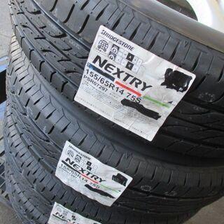 【取付けOK】新品タイヤ&中古アルミセット 155/65R14 ブリジストン 軽自動車 全般 - 車のパーツ