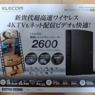 ELECOM 無線LAN Wi-Fiルーター WRC-2533G...