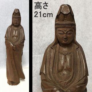 e939 木彫 仏像 高さ21cm 在銘 観音様 彫刻 仏教美術