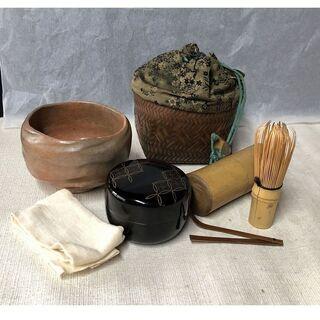 e947 野点籠 茶籠 竹編み 巾着籠 野点 茶道具