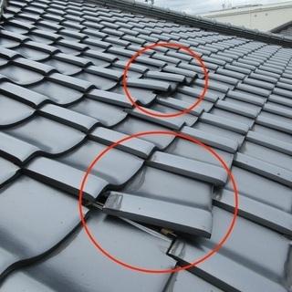台風後だけではなく日頃から屋根の点検を心がけましょう!知ら…