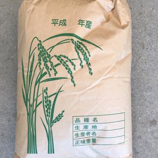 【取引中】お米 30kg 令和3年度産 キヌヒカリ 玄米 02