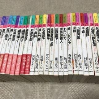 【ネット決済】ロマンコミックス 人物日本の女性史