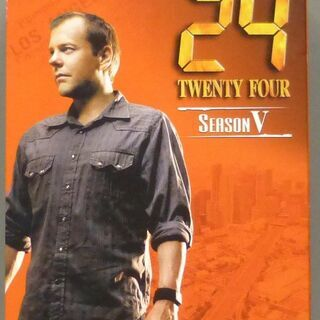 24 -TWENTY FOUR- シーズン5