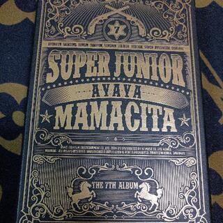 super junior mamacita AYAYA