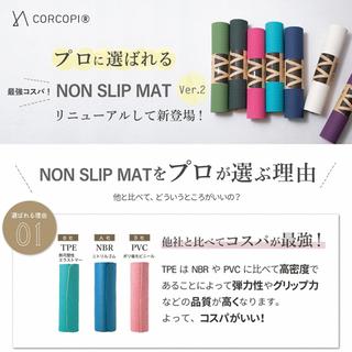 ヨガマット 新品未使用 楽天1位 ヨガマット 6mm TPE す...