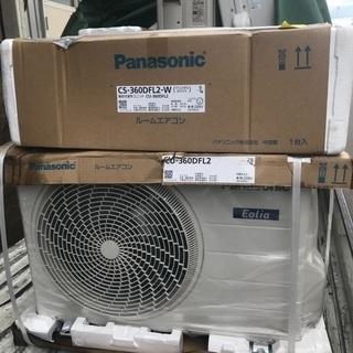 新着!!!! 200V Panasonic 3.6kw 14 畳