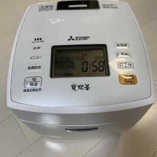 【ネット決済】炊飯器 MITSUBISHI 炭炊釜