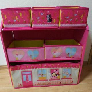 ディズニー おもちゃ箱 おもちゃ収納