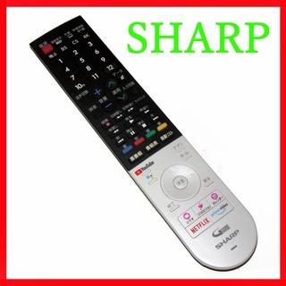 テレビリモコン SHARP GB355SA