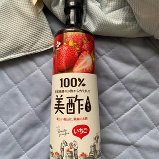 【ネット決済】みちょ美酢ミチョ