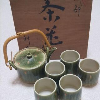 織部 茶器揃え 茶道具