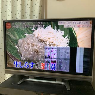 シャープ 52V型 液晶 テレビ AQUOS LC-52EX5 ...