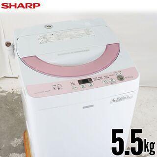 中古 全自動洗濯機 縦型 5.5kg 穴なし槽 訳あり特価…