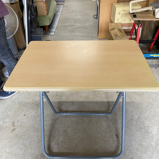 【中古品】折り畳みテーブル