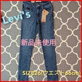 【ネット決済・配送可】【新品】Levi's711スキニー レディース
