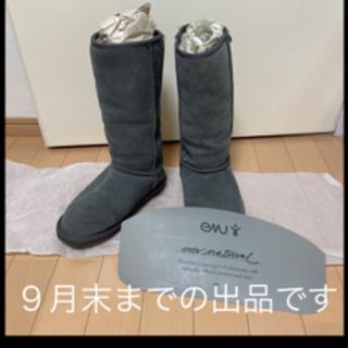 【ネット決済・配送可】emu グレームートンブーツ ロング