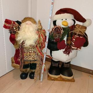 クリスマス 大きめ 置物 サンタクロース ペンギン 2個セ…